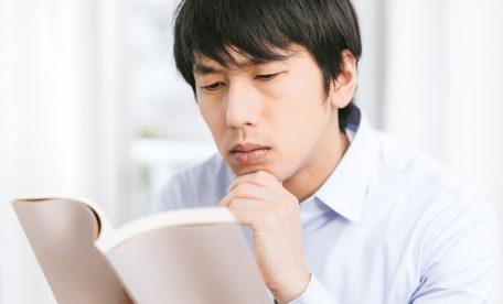 日々のストレスの発散に!ヨガはうつ病の予防に効果がある?